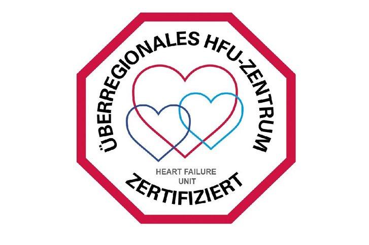 Сертифицированный центр HFU