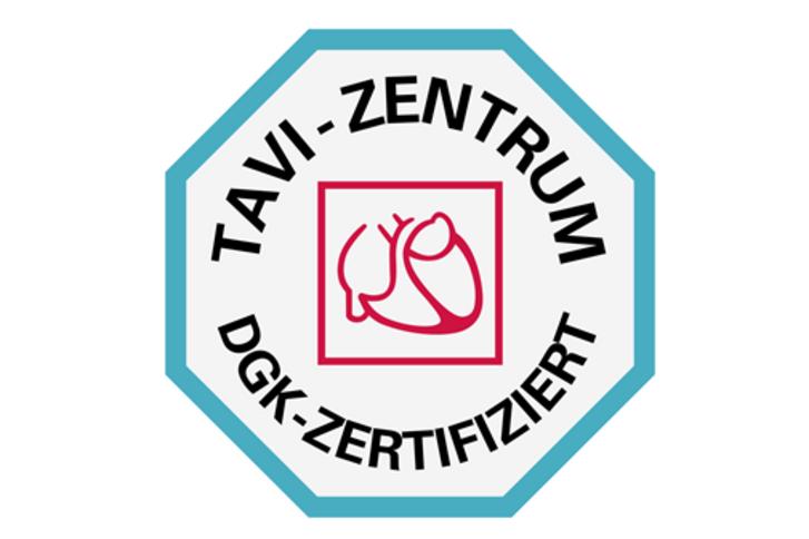 Сертифицированный центр ТАВИ
